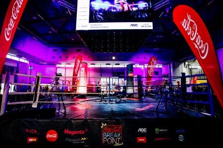 E–Games Fans aufgepasst: Die Vienna Challengers Arena kommt!